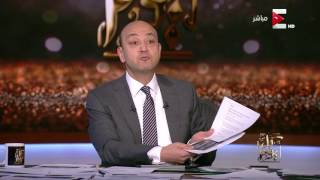 كل يوم - عمرو أديب للحكومة: الناس صبرت وسكتت واستحملت .. اعملو حاجة بقا