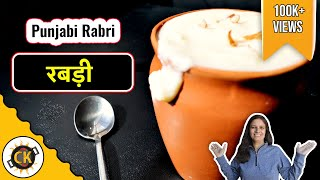 Punjabi Rabri 5 Minute Microwave Recipe video by Chawla