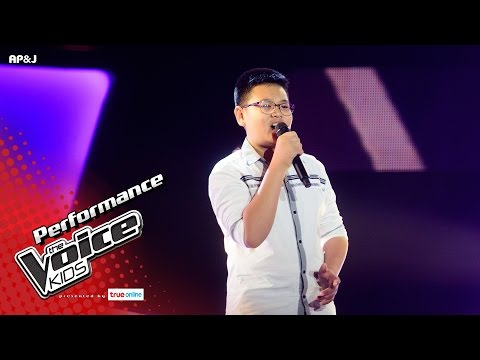 Thumbnail: ไนท์ - อ้าว - Blind Auditions - The Voice Kids Thailand - 21 May 2017