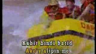 (Karaoke)-Alipin By: Shamrock