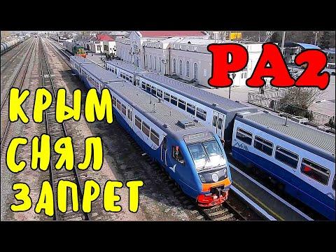 Крымский мост(06.04.2020)Крым снял