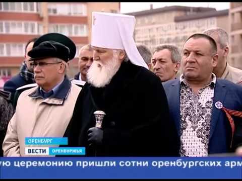 На месте будущей армянской церкви в Оренбурге установили мемориал