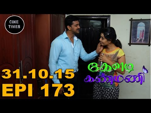 KELADI KANMANI SUN TV EPISODE173 31/10/15