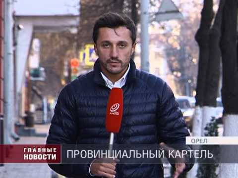 знакомствамценск