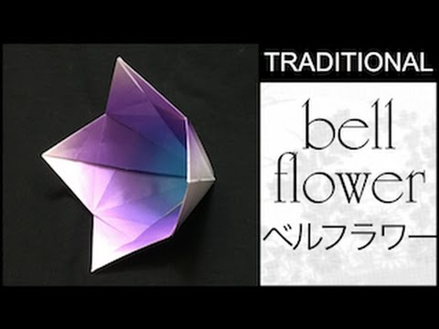 Traditional origami bellflower tutorial youtube traditional origami bellflower tutorial mightylinksfo