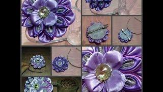 Красивый Цветок  КАНЗАШИ на любую основу