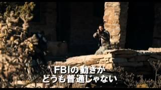 ブラッド・ヒート 肉弾戦争