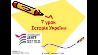 ZNO2016_istoriyaUkrainy
