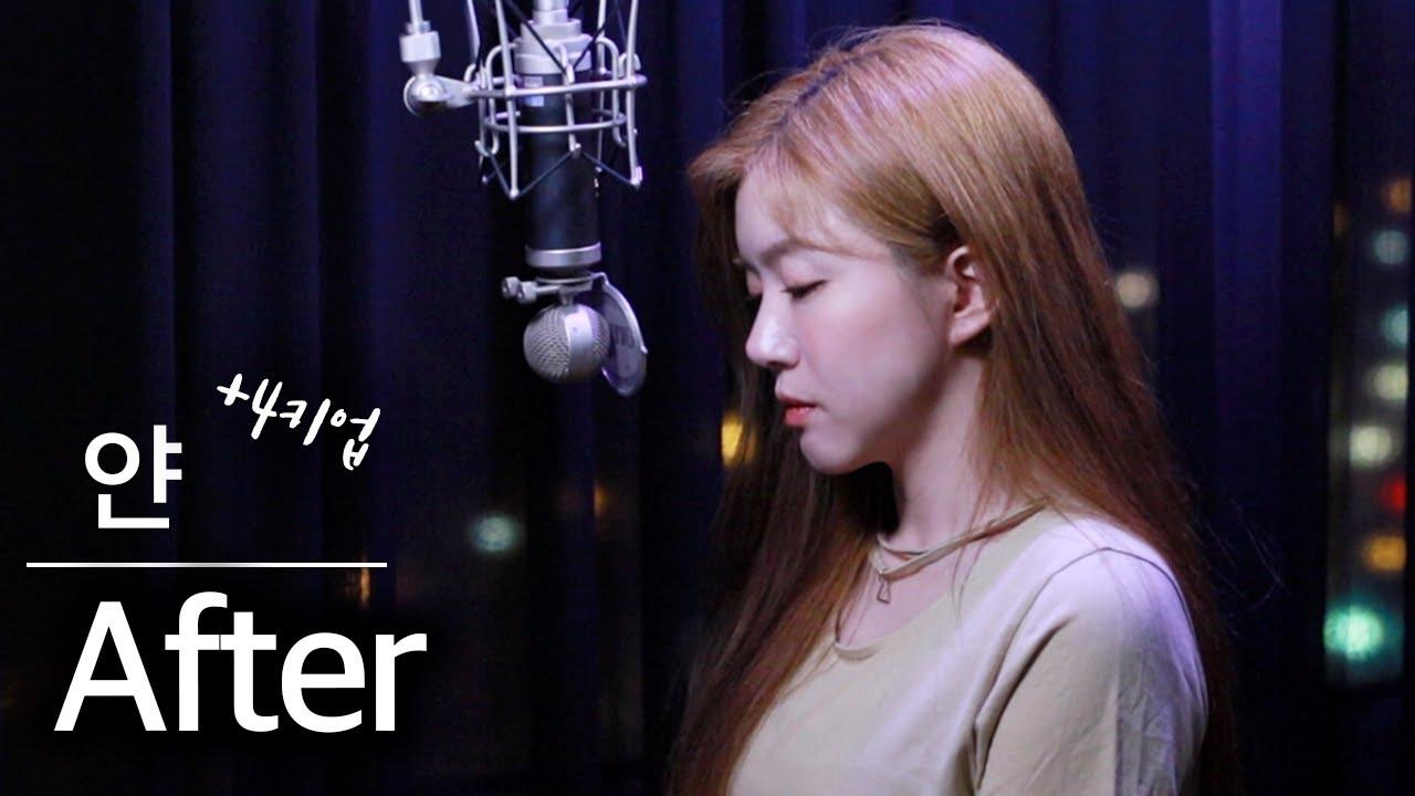 (+4키업) 천장뚫을 듯한 고음곡 🌋 After - 얀 (노래 높낮이 실화냐ㅡㅡ) ㅣ 버블디아