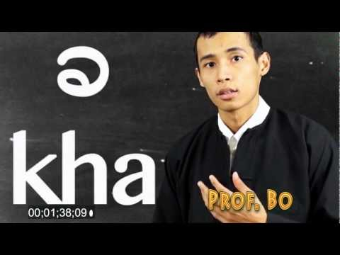 Learn Burmese 01: Consonants!