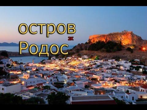 его, рождество поздравления греция родос всего прочего, монастырь