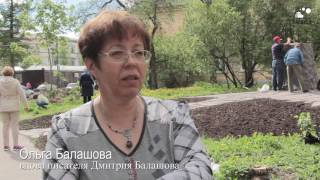 Композитор Аренский и писатель Балашов («Пароход Онлайн»)  Великий Новгород