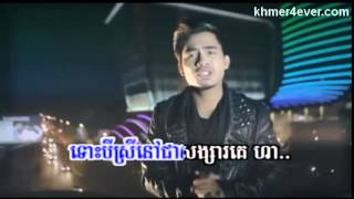 01 Keng Min Louk Call Mok Bong by Yuth