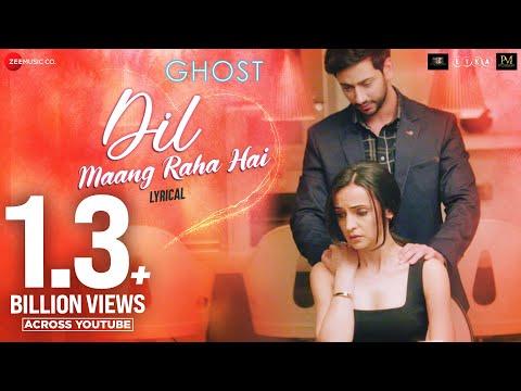 Dil Maang Raha Hai - Lyrical | Ghost | Vikram Bhatt, Sanaya Irani, Shivam B | Yasser Desai | 18 Oct Mp3