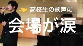 県立病院でのボランティアコンサート 会場ではハンカチを片手に泣いてる...