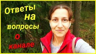 Диана Шурыгина создала ютуб канал | Первое видео Дианы Шурыгиной | Немного ответов на донышке