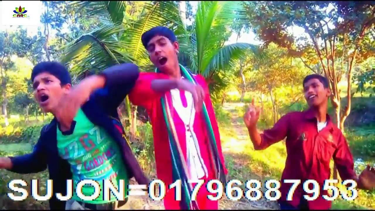 Raja Babu Full Bangla Movie Song full hd 720p 2019 new video model dj murad  by cmc music center