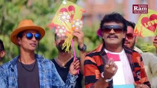 Prem No Patang | Rakesh Barot | Makar Sankranti Special | New Gujarati Song 2018 | Full Hd Video