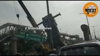 Vashi Public Bridge Collapsed