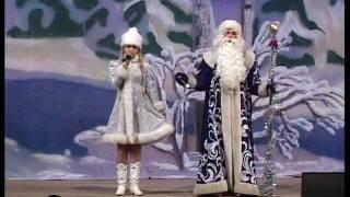 Новогодняя сказка (2009г)