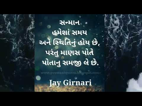 motivational quote in gujarati motivational quotes pictures
