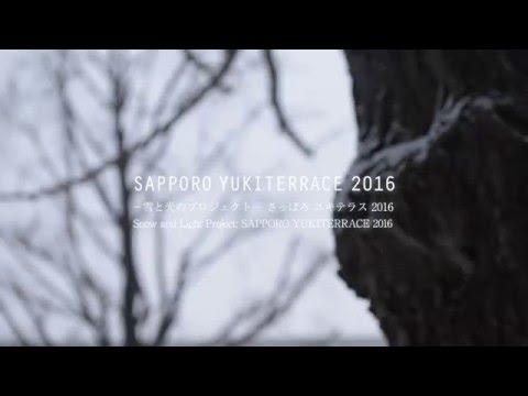 SAPPORO YUKITERRACE 2016(Full.Ver)
