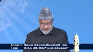 Urdu Speech: The Life of the Holy Prophet Muhammad(saw) in the light of his family life