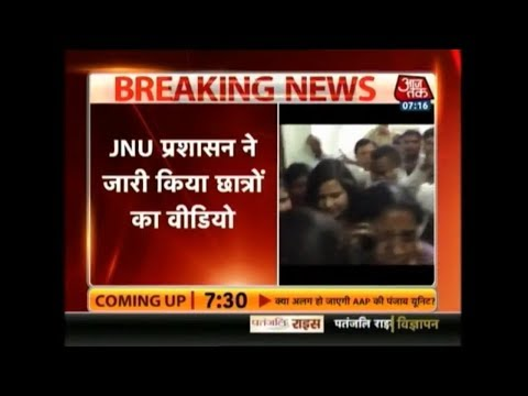 Breaking News | Released Video Shows JNU Students' Protest Outside Prof. Atul Johri's Office