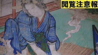 【閲覧注意】江戸時代のエグい中絶方法と事情