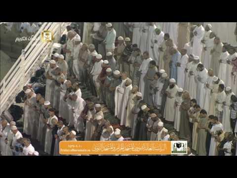 صلاة التروايح مكة ليلة 10 رمضان : الشيخين خالد الغامدي و ماهر المعيقلي