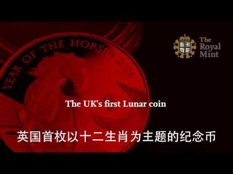Launch Event - The Royal Mint