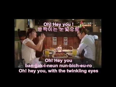 Hey U 베니 (Venny) Ost Big KDrama- Hangeul, Romanization, English