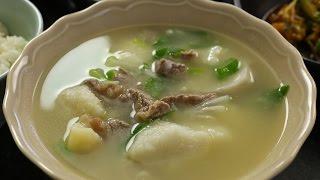 Taro Soup (Toran-guk: 토란국)