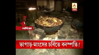 Dead animal meat case: Fat from dead animals used to make vanaspati?