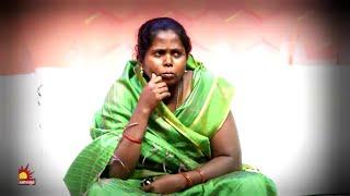 நேர்கொண்ட பார்வை | Nerkonda Paarvai | DEC 14th 2020 | Promo 2 | Lakshmy Ramakrishnan | Kalaignar TV