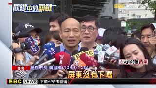 韓粉PO淹水假新聞 遭識破是去年824台南淹水舊照