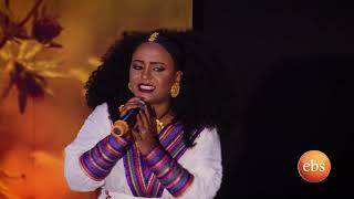 EBS New Year Special Show with Girum: Eden Gebreselassie Live Performance  (Swnwano) 2010 | TV show