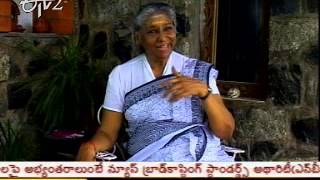 Etv2 Margadarsi S. Janaki Part 2