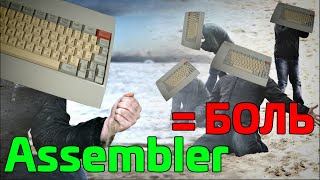 Как страдали программисты в 80-х. Подключаем Arduino модуль к БК 0010 и пишем для него игру