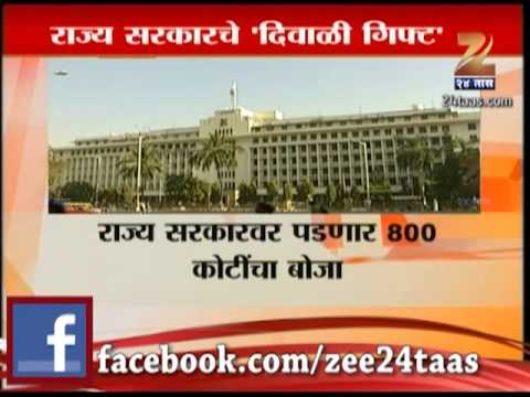 ZEE24TAAS : Maharashtra hikes DA of state government employees by 10%
