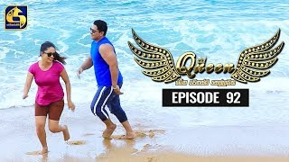 Queen Episode 92 || ''ක්වීන්'' ||  13th December 2019 Thumbnail