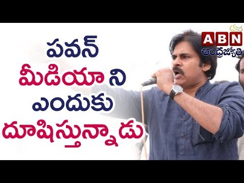 Why do Pawan Kalyan behaves like Monarch on Media channels ? | weekend comment by RK | ABN Telugu