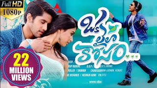 Ekkada Naa Prema video songs