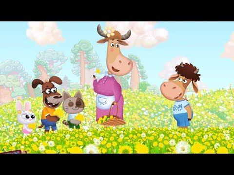 Бурёнка Даша. Одуванчик | Песни для детей