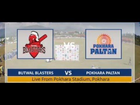 POKHARA PREMIER LEAGUE (PPL) LIVE | BUTWAL BLASTERS VS POKHARA PALTAN | 5th MATCH