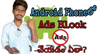 How To Block Ads In Android Apps, Games And Browsers    Sp Creations