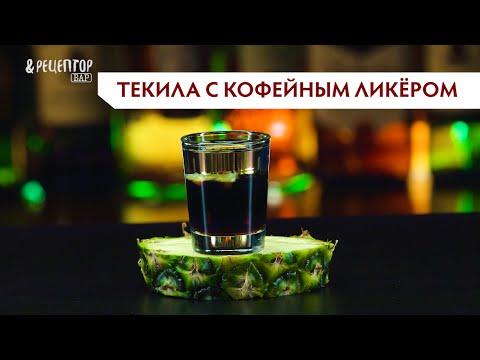 алкогольные коктейли в баре
