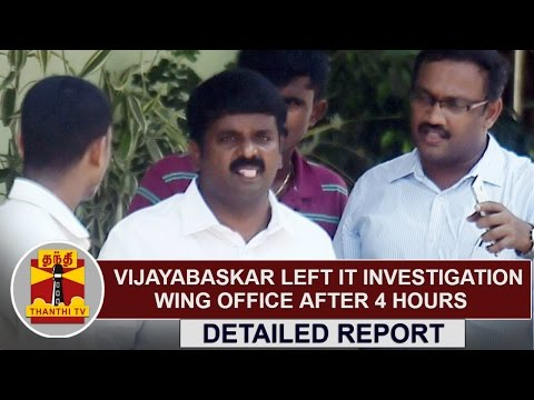 Health Minister left IT Investigation wing Office after 4 hours investigation  | Thanthi TV