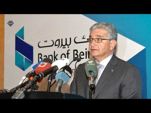 Bank of Beirut CEO urges diaspora to invest in Lebanon