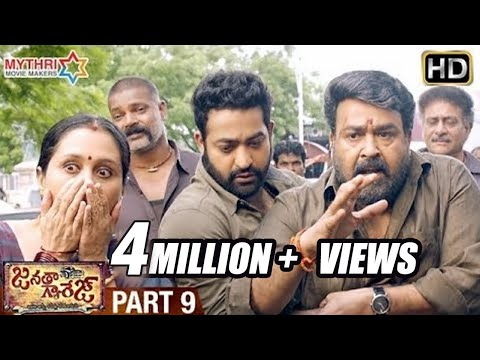 Janatha Garage Full Movie | Part 9 | Jr NTR | Mohanalal | Samantha | Nithya Menen | Kajal Aggarwal